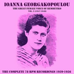 Ioanna Georgakopoulou: The Complete 78 Rpm Recordings 1939-1956, Vol. 2 (1947-1948)