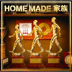 Home Made Kazoku: Hands Up