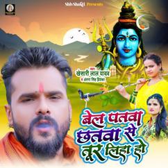 Khesari Lal Yadav & Antra Singh Priyanka: Bel Patwa Chhatwa Se Tur Liha Ho