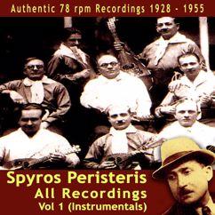 Spyros Peristeris: Romvia (Tatavliano Hasapiko)(Instrumental)