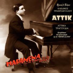 Various Artists: Attika Tragoudia. Maramena Ta Gioulia Ki I Violes
