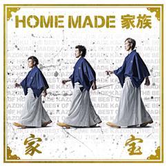 Home Made Kazoku: Mamorubekimono
