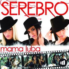 Serebro: Mama Luba (Mama Lover) (Remixes)