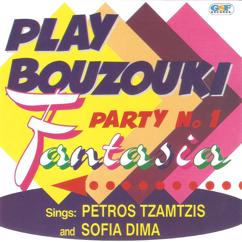 Πέτρος Τζαμτζής: Fantasia