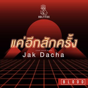 "Jak Dacha: Just Once More (From ""New Blood"")"