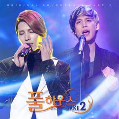 MINUE, Park Ki Woong & Lee Seung Hyo: Full House Take 2 (Original Television Soundtrack, Pt. 3)