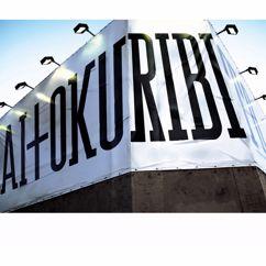AI: Okuribito / So Special -Version Ai-