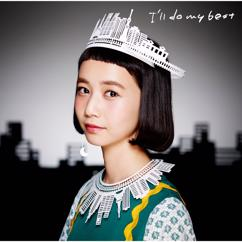 Natsume Mito: I'll Do My Best