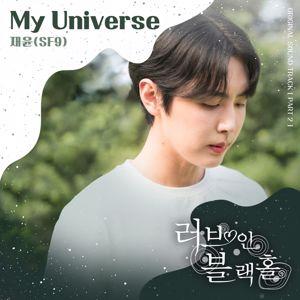 JAE YOON: Love in Blackhole (Original Webdrama Soundtrack, Pt. 2)