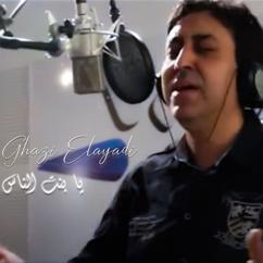Ghazi El Ayadi: يا بنت الناس