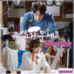 Yuju: Yoobyeolna! Chef Moon (Original Soundtrack, Pt. 1)