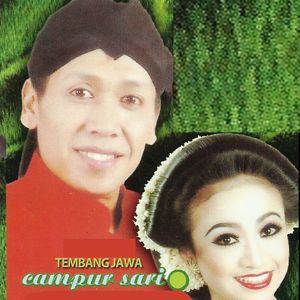 Various Artists: Tembang Jawa Campur Sari