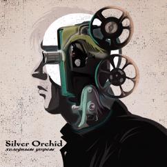 Silver Orchid: Холодным Утром