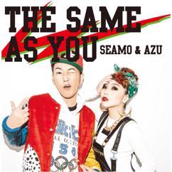 SEAMO & AZU: Donmai Don't cry