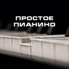 Studio 7 Stars: Piano 2017