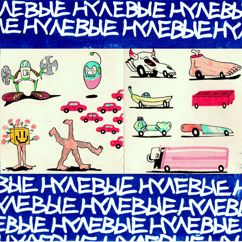 t3p3i3: Noolevye
