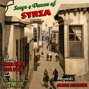 Various Artists: Songs and Dances of Syria