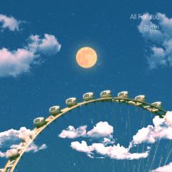 Kim Hyo Bin: Start Dating (Original Drama Soundtrack, Pt. 4)