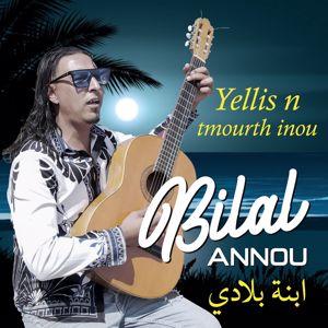Annou Bilal: ابنة بلادي