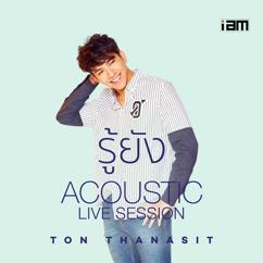 Ton Thanasit: Roo Yung (Acoustic Live Session)