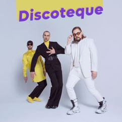 THE ROOP: Discoteque
