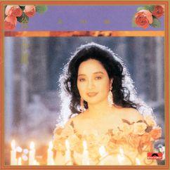 Paula Tsui: Wen Ming Lei