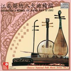 Chinese National Folk Music: Selected & Works Of Jiang Nan Si Zhu (Instrumental)