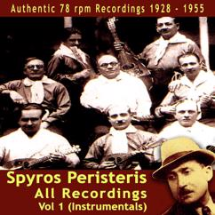 Spyros Peristeris: Tsifteteli(Instrumental)