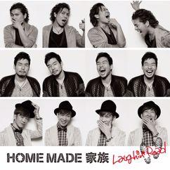 Home Made Kazoku feat. AK-69: N.A.M.A. Remix
