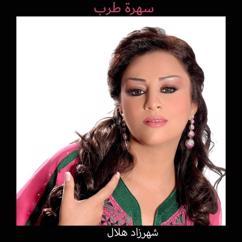 Chahrazed Helal: يكون بعلمكا نا مش فاضي