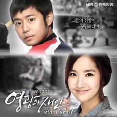 """Hyorin: Me Because You (From """"Glory Jane"""" Original Television Soundtrack Pt. 1)"""