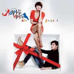 """Yesung: She Over Flowers (From """"I Do I Do"""" Original Television Soundtrack, Pt. 1)"""
