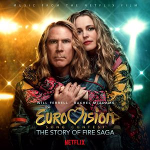Will Ferrell, My Marianne, Tiësto: Double Trouble