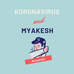 MYAKESH: Коронавирус