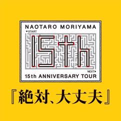 "Naotaro Moriyama: 15th Anniversary Tour ""Zettai Daijoubu"""