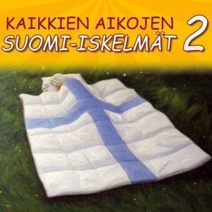 Sakari Kuosmanen with Riikka Kuosmanen: Pieni Sydän