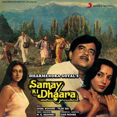 Jugal Kishore - Tilak Raj: Samay Ki Dhaara (Original Motion Picture Soundtrack)