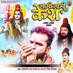 Khesari Lal Yadav & Antra Singh Priyanka: Lami Lami Kesh