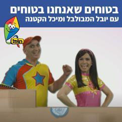 Hop! Channel, Yuval Hamebulbal, Michal Haktana: בטוחים שאנחנו בטוחים