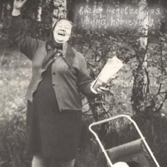 Нина Потехина: Вечно недовольная