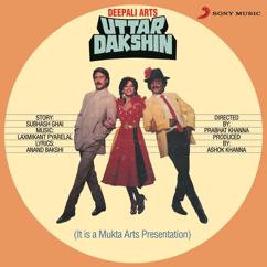 Laxmikant - Pyarelal: Uttar Dakshin (Original Motion Picture Soundtrack)