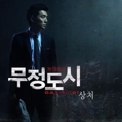 """Kim Yong Jin: Wound (From """"Heartless City"""")"""