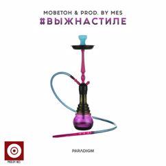 Moveton, Prod. By Mes: Vy Zh Na Stile