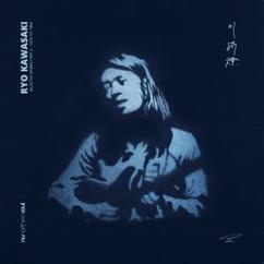 Ryo Kawasaki: Selected Works, Pt. 2 - 1976 to 1980