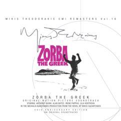 Mikis Theodorakis: Zorba The Greek (Original Motion Picture Soundtrack / Remastered)