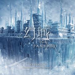 V.K: Ice Fantasy Original Soundtrack