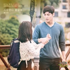 Hwang Si Yeon: Father, I'll Take Care of You, Pt. 17 (Original Soundtrack)