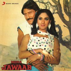 Laxmikant - Pyarelal: Mera Jawaab (Original Motion Picture Soundtrack)