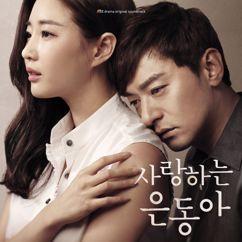 Various Artists: My Love Eun-Dong (Original Soundtrack)