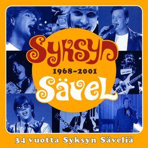 Various Artists: Syksyn Sävel: 34 vuotta syksyn säveliä